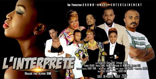 Conférence de presse: Kadhy Touré présente le film ``L`INTERPRETE``